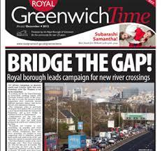 Bridge the Gap cover